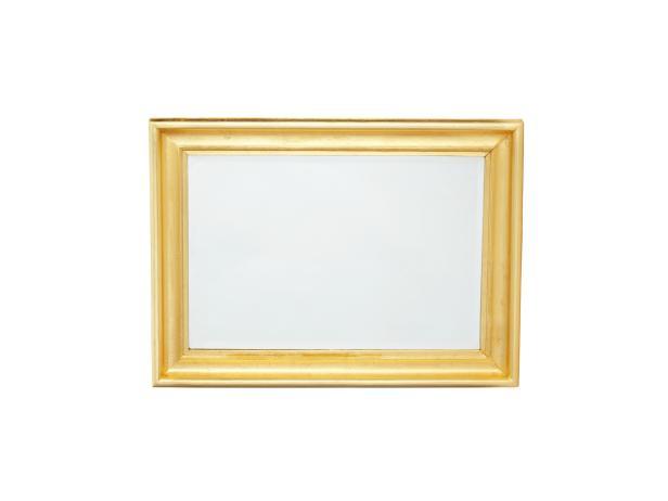 DIY Gilded Mirror